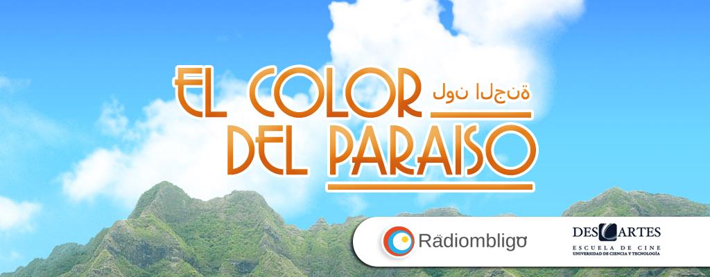 splash el color del paraiso