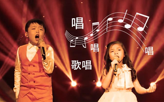 kids-sing-you-raise-me-up-inspiremore