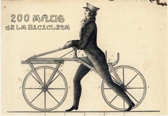Bicicleta-conmemoración-200-años-foto-3